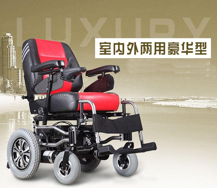 康扬电动<a href=http://www.lunyi8.cn target=_blank class=infotextkey>轮椅</a>图片