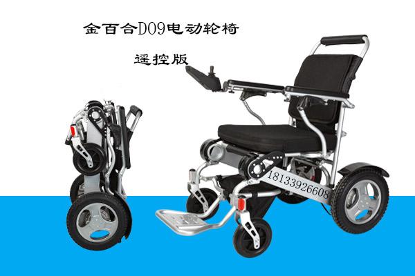 老人残疾人电动<a href=http://www.lunyi8.cn target=_blank class=infotextkey>轮椅</a>一般能走多远