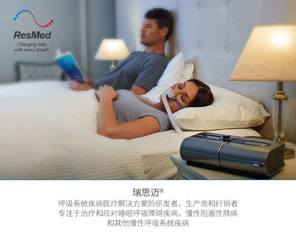 睡觉打呼噜憋气什么治疗方案好?