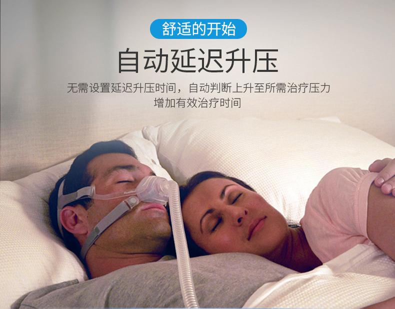 瑞思迈呼吸机S10 AutoSet Plus单水平全自动睡眠呼吸机